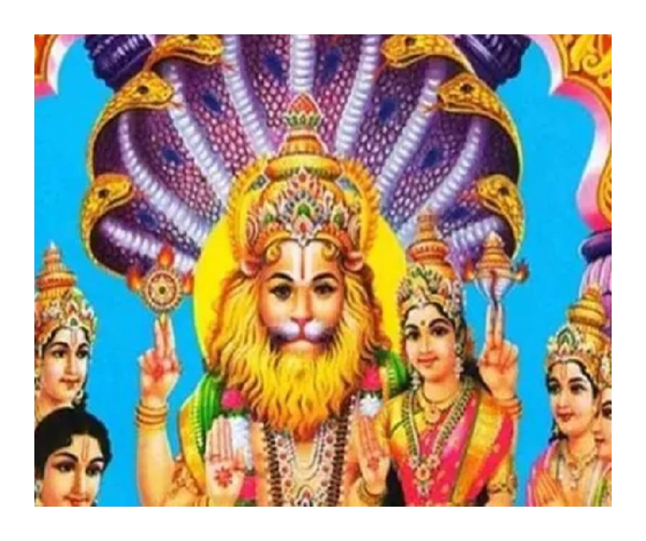 Narsimha Jayanti 2021: Here's the date, time, significance, vrat vidhi and more about this special day