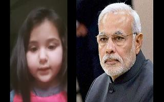 This 6-year-old adorable kid from J-K has a special question for 'Modi..