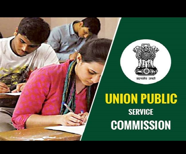 UPSC Civil Services Prelim Exam deferred till October in wake of COVID situation; know revised date here