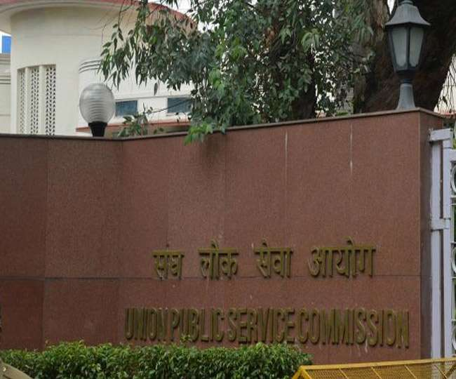 UPSC selects 31 candidates as joint secretaries, directors and deputy secretaries   Check full list here