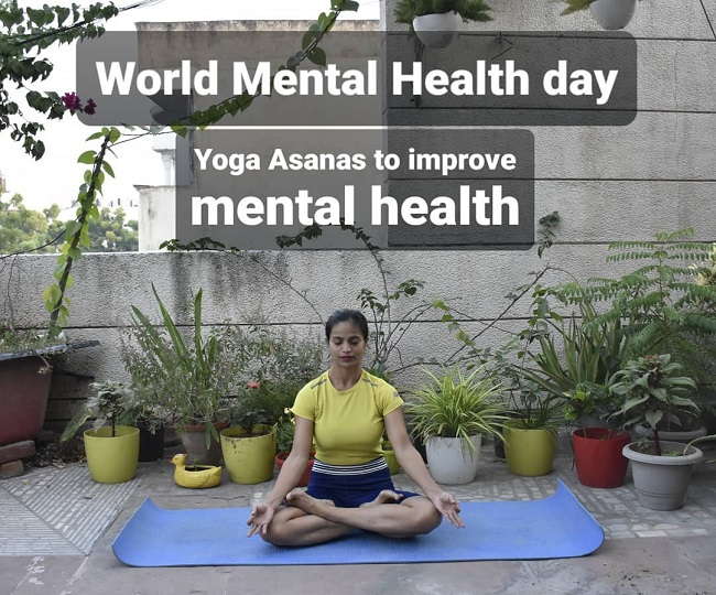 World Mental Health Day 2021: Depression, anxiety or stress? Try these 5 yoga asanas to improve your mental health