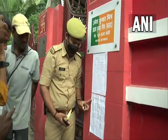Lakhimpur Kheri Row: UP police summons Ashish Mishra to join probe tomorrow, pastes notice outside his house   Highlights