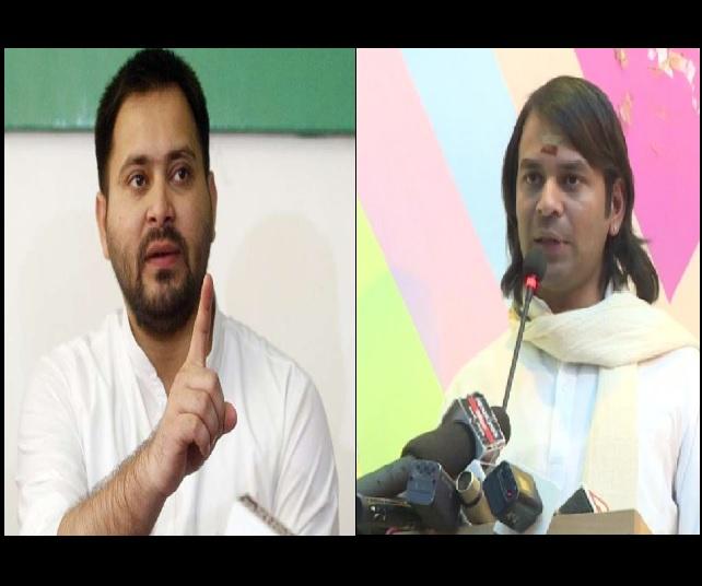 RJD leader Tej Pratap Yadav alleges Lalu Prasad Yadav held hostage in Delhi, brother Tejashwi refutes claim