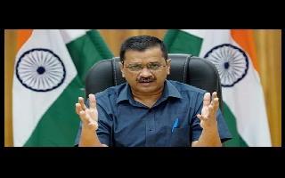 CM Arvind Kejriwal's 3-point formula to curb air pollution in Delhi amid..