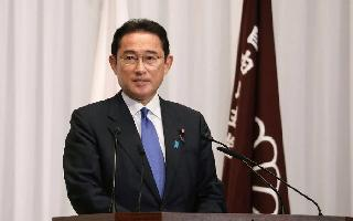 Former diplomat Fumio Kishida elected Japan's 100th PM, replacing..