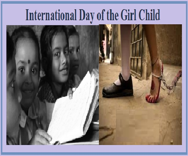 Happy International Day of the Girl Child 2021: Wishes, messages, quotes, greetings, WhatsApp and Facebook status to share with your loved ones