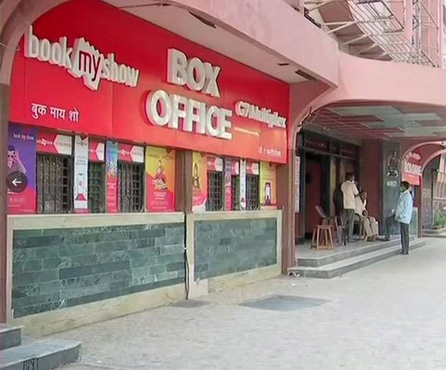 Kerala announces reopening of theatres from Oct 25, colleges to resume from Oct 18 | Details Inside