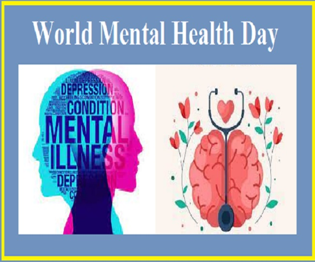 World Mental Health Day 2021: Check out significance, history and theme for this year