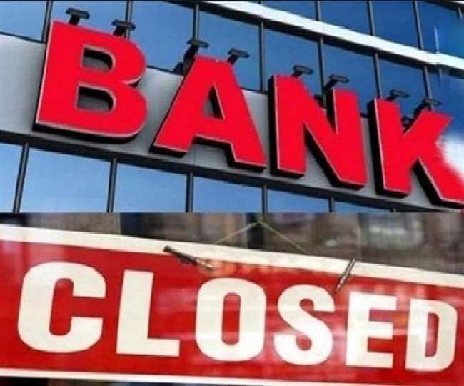 Banks to remain closed for 21 days in October 2021; check full list of bank holidays here