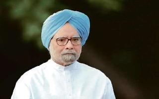 Dr Manmohan Singh Health Updates: Former PM's condition stable, improving,..
