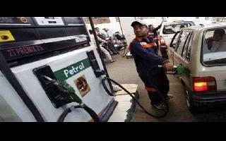 Fuel Price Hike: Petrol, diesel rates reach all-time high after 4th..