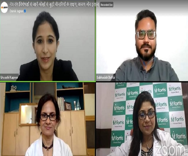 Jagran Dialogues: Understand the importance of eye-health from our experts ahead of World Sight Day 2021