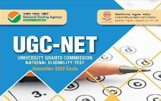UGC NET 2021 postponed again by NTA, fresh dates expected to be announced..