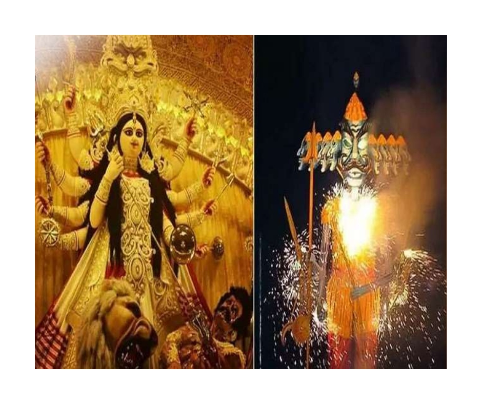 Dussehra 2021: Why is it called Vijaya Dashami? What is the importance of the festival?