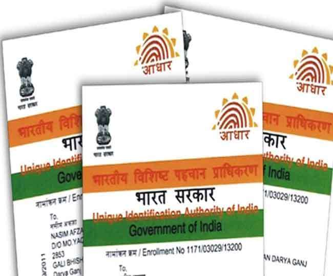 Want to update your address in Aadhaar Card? Check step-wise to do it with or without documents