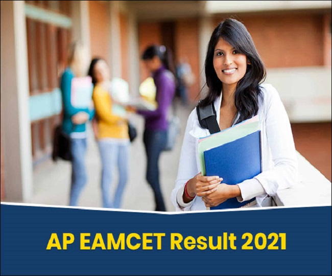 AP EAMCET 2021 Result: APSCHE to release scorecard on September 8 at sche.ap.gov.in; here how to download