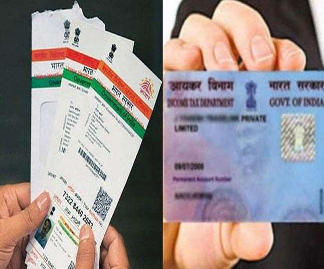 From mandatory Aadhaar-PAN linking to Cheque clearance, new rules coming into effect from September 1