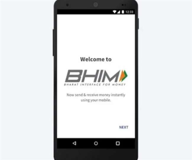 Want to make payment through Paytm, PhonePe, Google Pay without internet? Check step-wise process here
