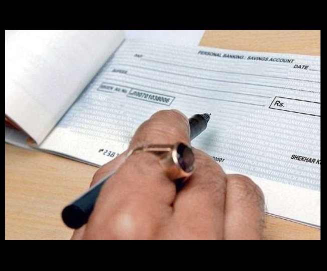 Cheque book of THESE banks will become invalid from next month