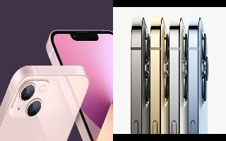 Pre-orders for iPhone 13, 13 Mini, iPhone 13 Pro and Pro Max starts today;..