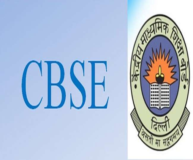 CBSE class 12 compartment exam results declared; here's how to check
