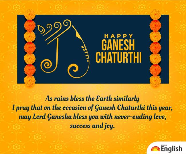 Ganesh Chaturthi 2021: From Gajanana to Ekadantaya Vakratundaya, 10 Bollywood songs and bhajans you must listen this festival