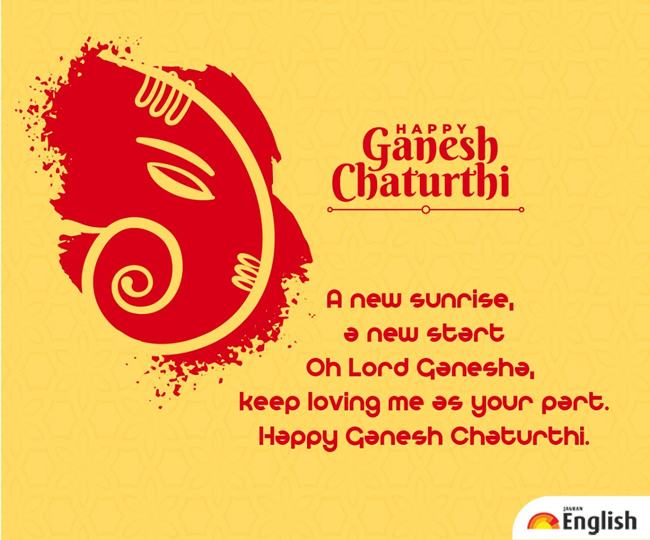 Happy Ganesh Chaturthi 2021: Wishes, messages, quotes, images, SMS, WhatsApp and Facebook statuses to share with your family and friends