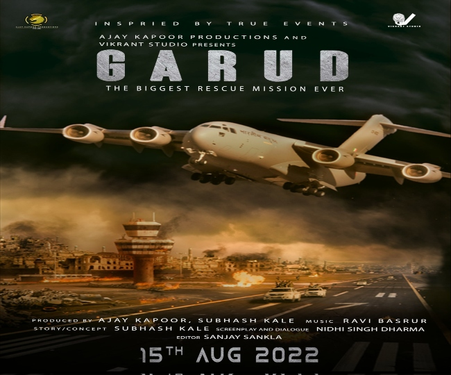 Garud, film on Afghanistan rescue crisis announced, cast details to be out soon; check first look here