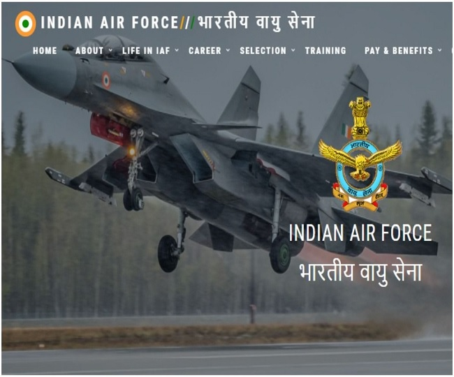 IAF AFCAT 2 Result 2021 DECLARED; here's the step-wise process to check your scorecard