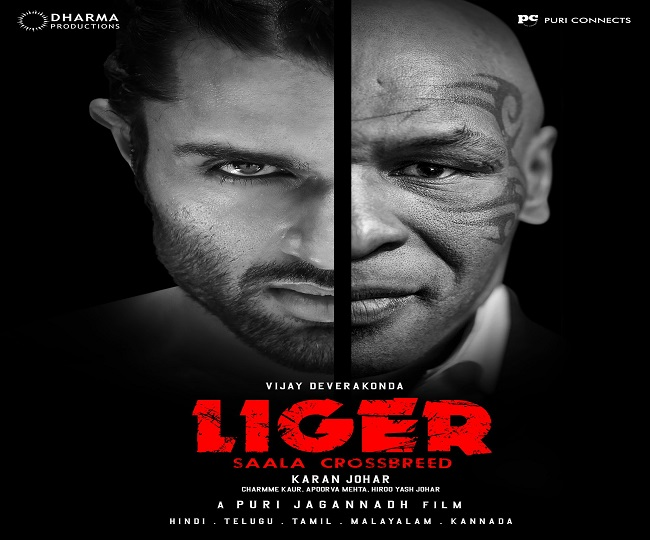 Liger: Boxing legend Mike Tyson to make Bollywood debut with Vijay Deverakonda   Deets inside