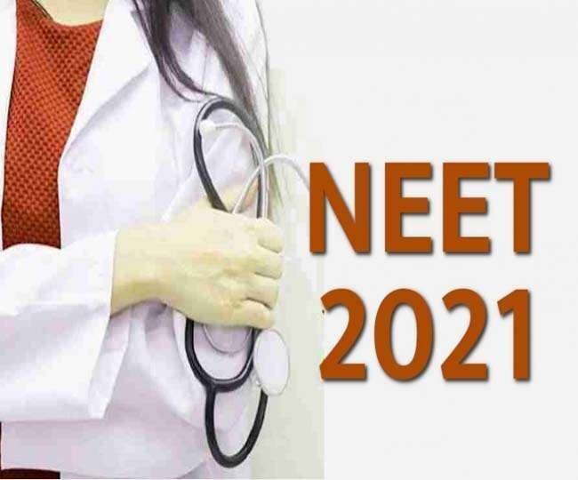 NEET 2021 Answer Key to release soon on neet.nta.nic.in; check steps to download and more here