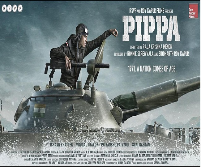 Pippa First Look: Ishaan Kahtter to star in India-Pakistan war film, brother Shahid Kapoor says 'oho, looking good'