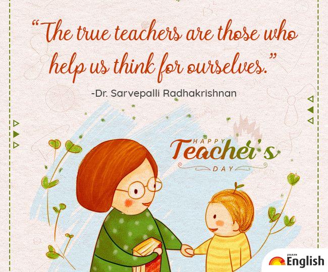 Teachers' Day 2021: Celebrate Shikshak Diwas with these inspirational speech and essay ideas