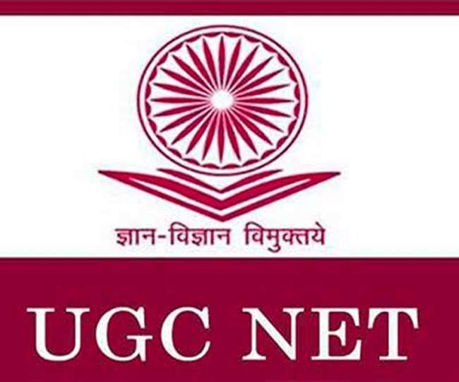 UGC NET 2021: Correction window for applications open till Sept 12; know how to edit your details