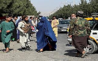 8-month pregnant Afghan policewoman killed by Taliban in front of kids,..