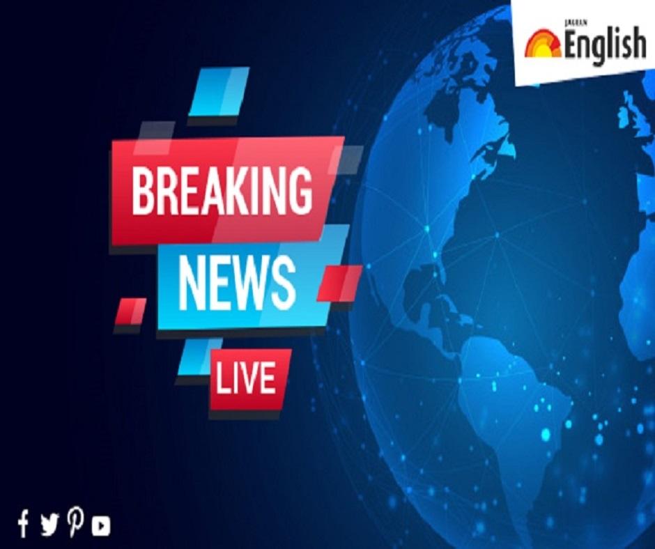 Breaking News, Latest Updates Highlights of September 13