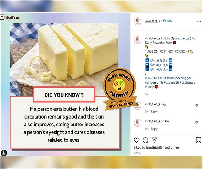 Fact Check Story: Viral post claiming consuming butter can cure eye diseases is misleading
