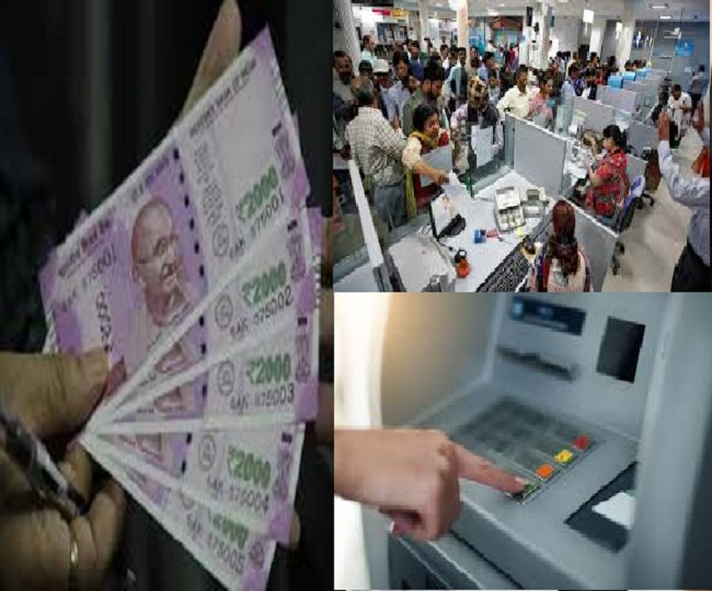From debit card payment, cheque book, to pension; Here are 5 rules that will change from next month