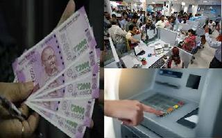 From debit card payment, cheque book, to pension; Here are 5 rules that..