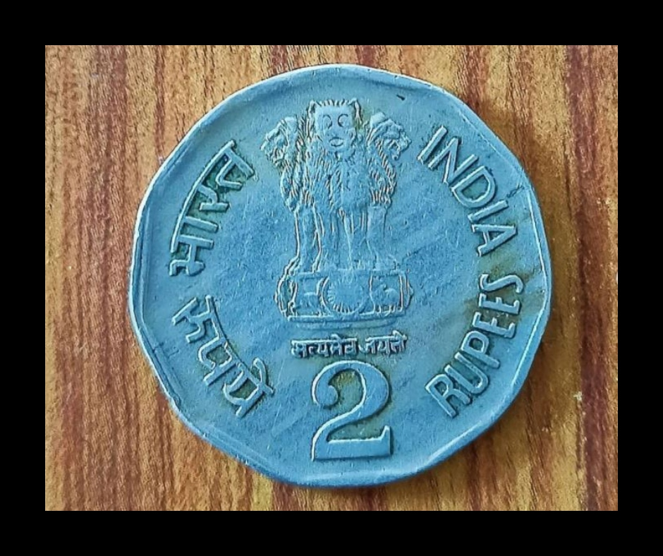 Here's how a Rs 2 old coin can help you earn upto Rs 5 lakhs