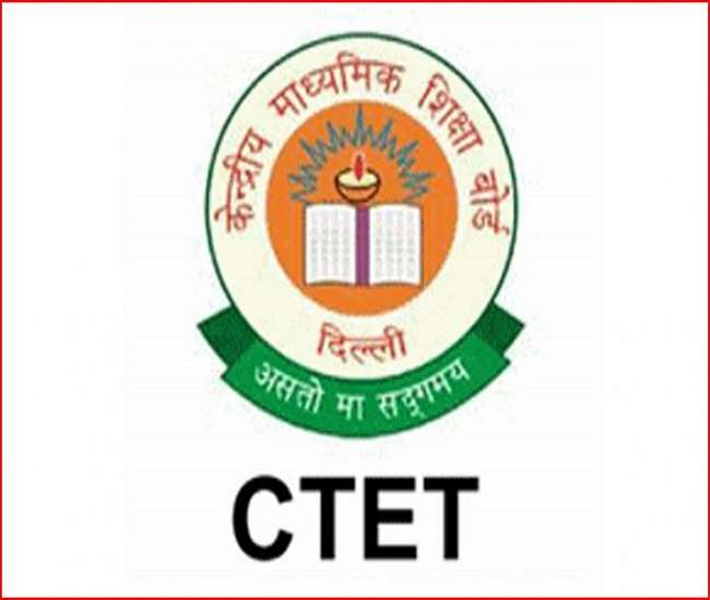 CTET 2021: CBSE to conduct two papers; check syllabus, exam pattern here