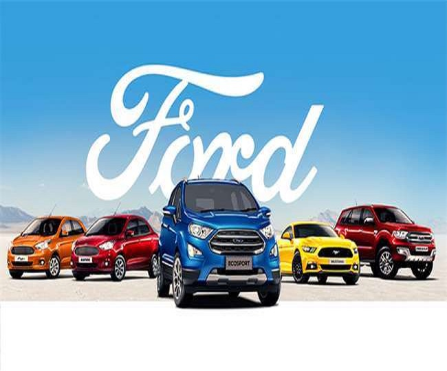 Ford to stop car production for sale in India immediately, to shut down both plants