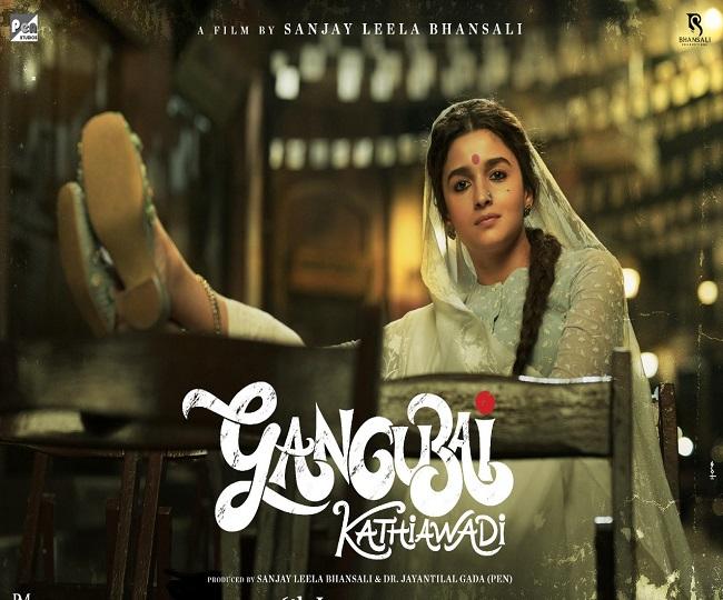Alia Bhatt-starrer Gangubai Kathiawadi to release on THIS date