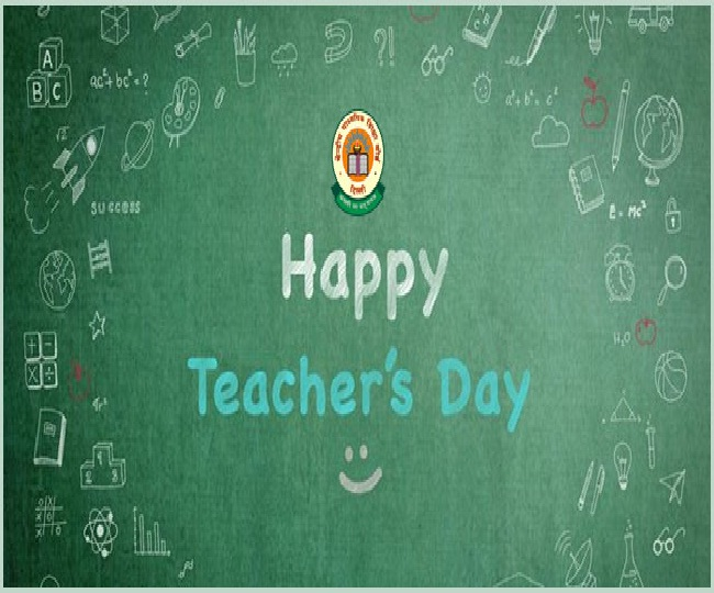 Happy Teachers' Day 2021: Wishes, messages, quotes, images, WhatsApp and Facebook status to share on Shikshak Diwas