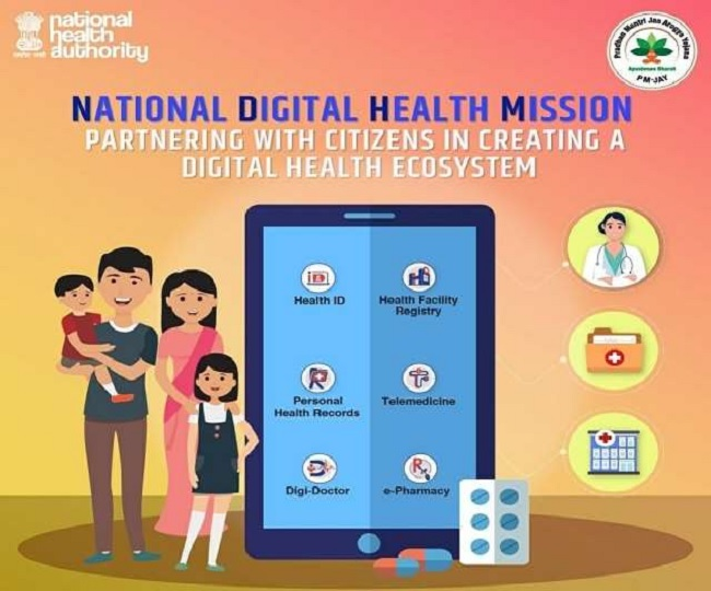 Jagran Explainer | What is Digital Health ID and how it helps in maintaining medical records