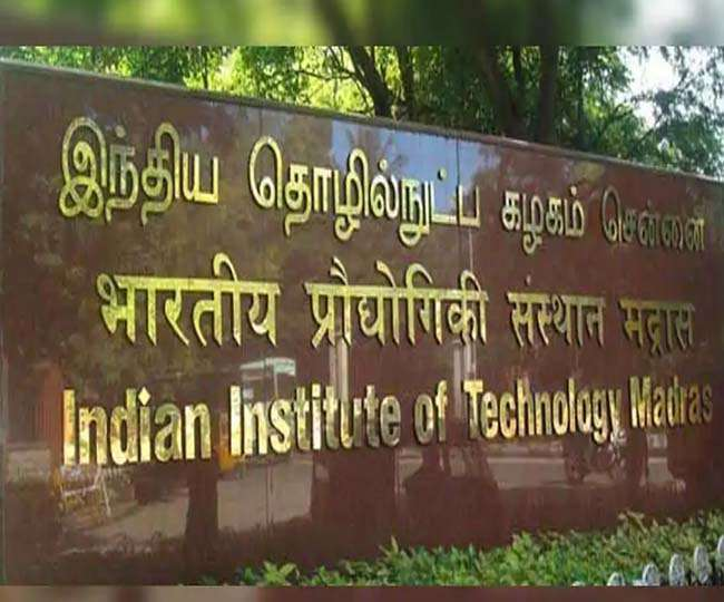 NIRF Rankings 2021: IIT Madras tops in overall category followed by IISc Bengaluru and IIT Bombay   Check full list here