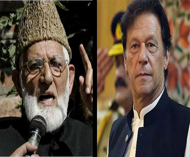 Syed Ali Shah Geelani No More: Pak PM Imran Khan expresses grief, declares a day of national mourning