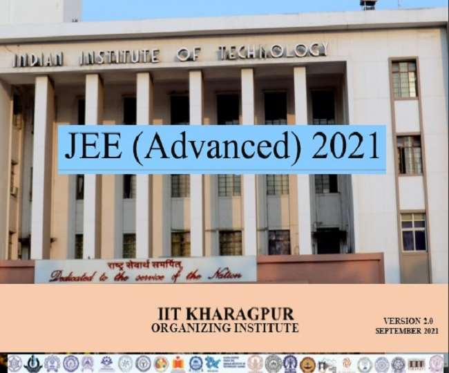 JEE Advanced 2021: IIT Kharagpur to release admit card today at 8 pm on jeeadv.ac.in; check important guidelines here