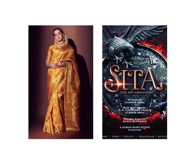 SITA-The Incarnation: Kangana Ranaut to portray Goddess Sita in period drama film