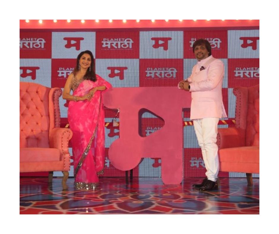 Planet Marathi: Madhuri Dixit launches India's first Marathi OTT platform